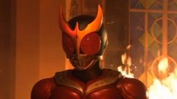 Kamen Rider Kuuga - First Fight