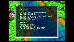 Sonic Jam (Japanese Saturn) 3D World Overview