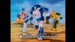 Transformers Opening 1 (Japanese)