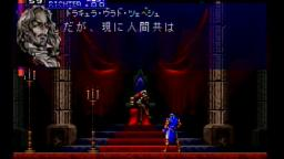 Sega Saturn Test. Castlevania Symphony of the Night Gameplay