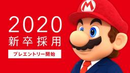 Mario Marios Official 2020 United States Presidential Campaign Announcement