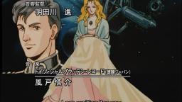 I Am Waiting for You | LOGH OP 2