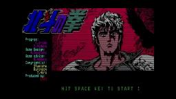 Hokuto no Ken - Violence Gekiga Adventure (Intro and Title Screen)
