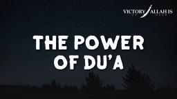 The Dua Of A Person Who Is In Need | Allah (SWT) Will Respond