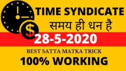 Time Syndicate 28 May 2020 | Time Syndicate Today Live | Time Syndicate Satta Tricks | Satta Matka