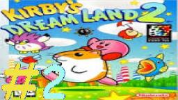 Let's Play Kirbys Dream Land 2 (100% Deutsch) - 🌸2 Coo´s Coup in Big Forest!