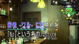 Yakuza 0- Karaoke Judgement-Shinpan- (Kiryu) PC