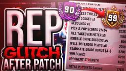NEW NBA 2K19 Rep Glitch MYPOINTS GLITCH 140K MyPOINTS!! MyPOINTS CAP BREAKER GLITCH