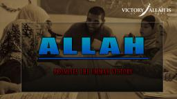 ALLAH [SWT] PROMISES THE UMMAH VICTORY