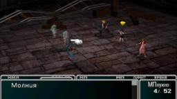 Final Fantasy 7 Recording Performance [under windows xp sp3 through gamecam]