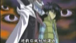 [ANIMAX] Yuugiou Duel Monsters (2000) Episode 083 [B657B674]