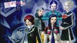 Persona 2 Innocent Sin - JOKER (PSP)