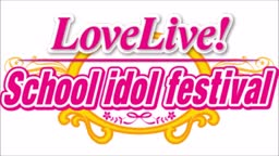 soldier game - Love Live! School Idol Festival