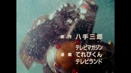 Kyoryu Sentai Zyuranger 2nd Opening HD - VidLii