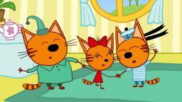 Днем, три кота музыкальная открытка смотреть онлайн фильм