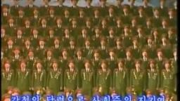 Song of General Kim Jong Il