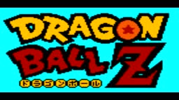 Dragon Ball Z - Toonami Intro / Intro 2 (8-Bit)