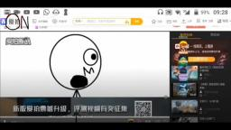Chinese Video Websites is Mondo099