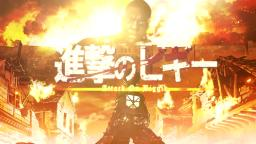 Attack On Biggie