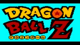 Dragon Ball Z - Cha-La Head Cha-La (8-Bit)