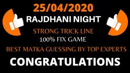 Rajdhani Night Satta | Rajdhani Night Matka Tricks