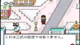 Satellaview Test Broadcast [TEST]