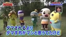 Japanese Game Show- Mascot Run