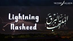 The Lightning Nasheed | Ahmad Al Muqit