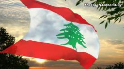 National anthem of Lebanon - extended version